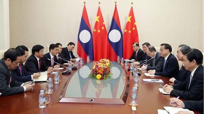 F-Laos-China