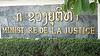 t-justice