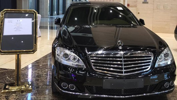 ຣົດຫຼູຂອງຜູ້ນຳລາວ ຍີ່ຫໍ້ BMW series 7 ລຸ້ນ 730Li ແລະ ຍີ່ຫໍ້ Mercedes Benz ລຸ້ນ S350 ທັງໝົດ 14 ຄັນ ໄດ້ຖືກປະມູນຂາຍ ໃນວັນທີ 28 ກຸມພາ