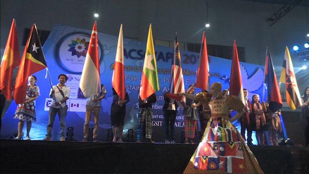 ກອງປະຊຸມ ພາກປະຊາສັງຄົມ ອາຊຽນ ຫຼື ASEAN Civil Society Conference ແລະ ASEAN People Forum 2019 ທີ່ຈັດຂຶ້ນຢູ່ ມະຫາວິທຍາລັຍ ທັມມະສາຕ ເຂດຣັງສິດ ນະຄອນຫຼວງ ບາງກອກ ປະເທສໄທ ເມື່ອວັນທີ 10-12 ກັນຍານີ້.